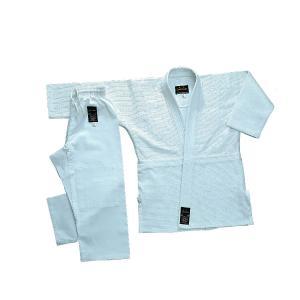 Kimono Judo Blanc Léger